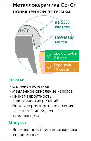 5147002_4_4712009