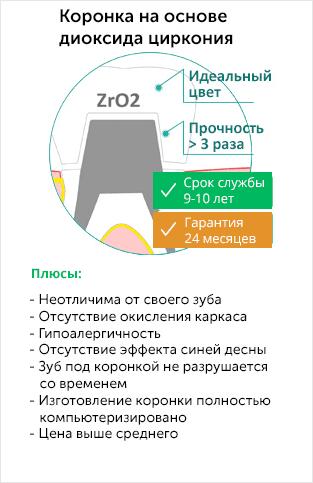 5147003_6_4712009