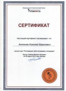 1861658_JPEG129