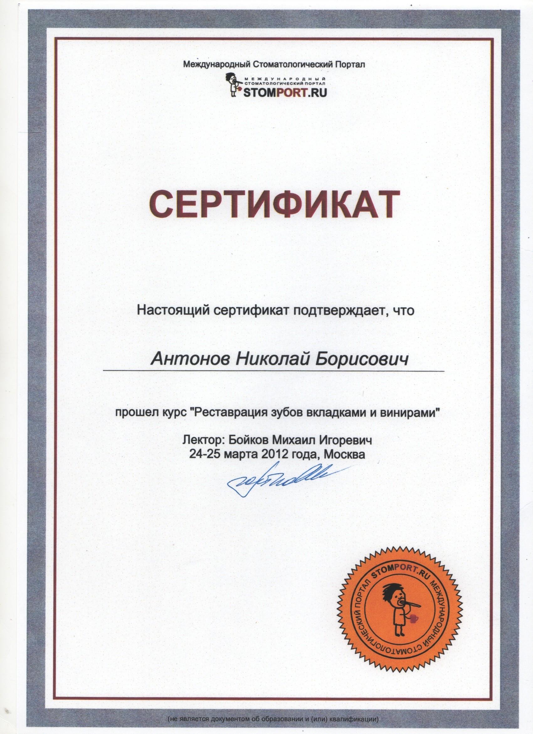 клиника доктор профи тамбов